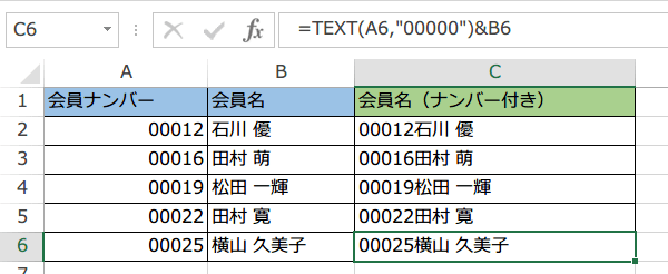 TEXT関数の使い方4